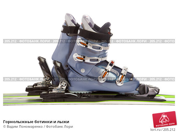 Купить «Горнолыжные ботинки и лыжи», фото № 205212, снято 9 февраля 2008 г. (c) Вадим Пономаренко / Фотобанк Лори