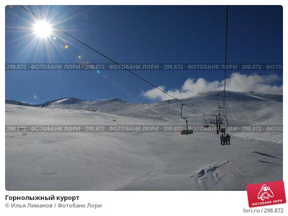 Горнолыжный курорт, фото № 298872, снято 13 февраля 2008 г. (c) Илья Лиманов / Фотобанк Лори