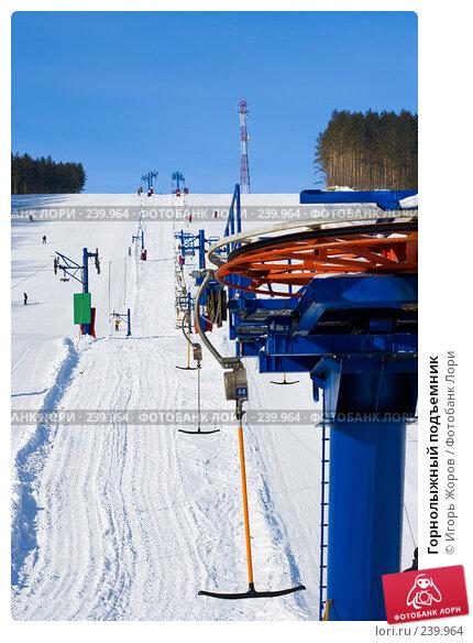 Горнолыжный подъемник, фото № 239964, снято 13 февраля 2008 г. (c) Игорь Жоров / Фотобанк Лори