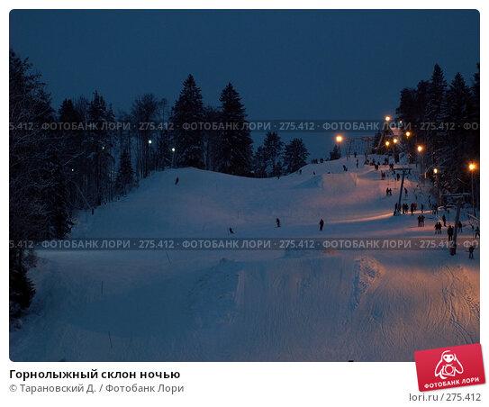 Горнолыжный склон ночью, фото № 275412, снято 5 января 2006 г. (c) Тарановский Д. / Фотобанк Лори