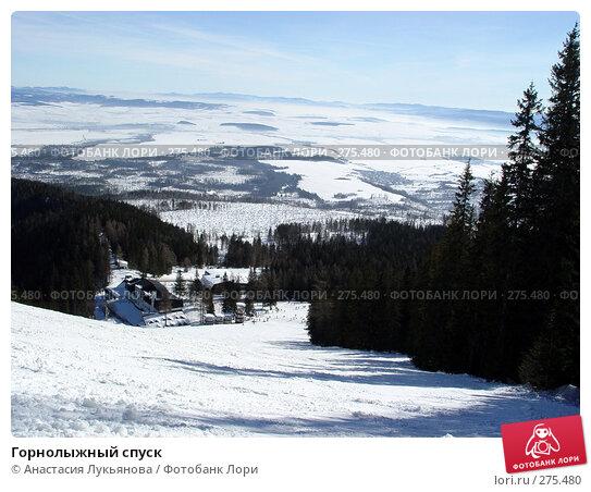 Горнолыжный спуск, фото № 275480, снято 1 февраля 2006 г. (c) Анастасия Лукьянова / Фотобанк Лори