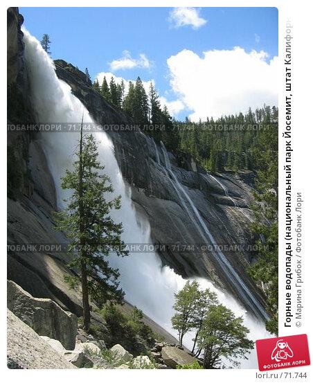Горные водопады (национальный парк Йосемит, штат Калифорния, США), фото № 71744, снято 27 мая 2006 г. (c) Марина Грибок / Фотобанк Лори