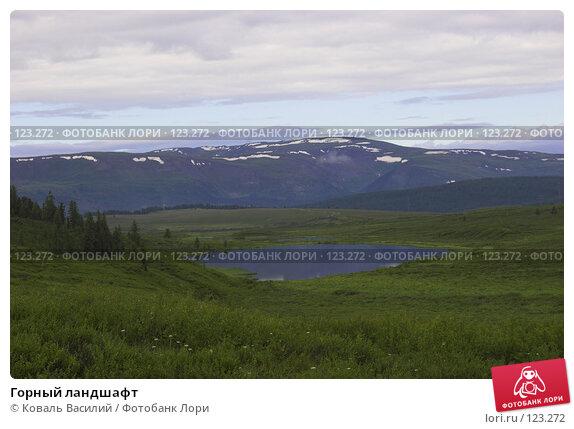 Горный ландшафт, фото № 123272, снято 23 октября 2016 г. (c) Коваль Василий / Фотобанк Лори