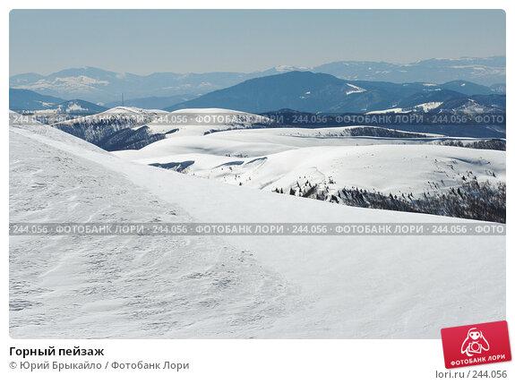 Горный пейзаж, фото № 244056, снято 29 марта 2008 г. (c) Юрий Брыкайло / Фотобанк Лори