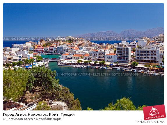 Power Agios Nikolaos