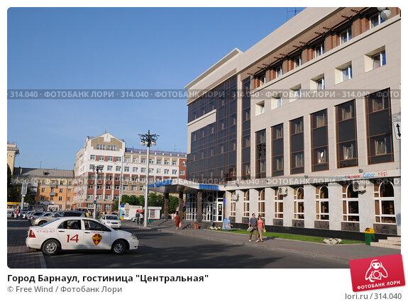 """Город Барнаул, гостиница """"Центральная"""", эксклюзивное фото № 314040, снято 7 июня 2008 г. (c) Free Wind / Фотобанк Лори"""