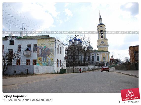 Город Боровск, фото № 258072, снято 26 июля 2017 г. (c) Лифанцева Елена / Фотобанк Лори