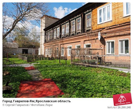 город гаврилов ям ярославской области отводит влагу поверхности