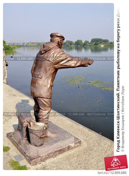 образец памятника рыбаку