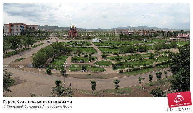 Город Краснокаменск панорама, фото № 329584, снято 21 июня 2008 г. (c) Геннадий Соловьев / Фотобанк Лори