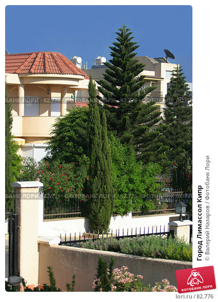 Город Лимассол Кипр, фото № 82776, снято 19 августа 2007 г. (c) Валерий Торопов / Фотобанк Лори