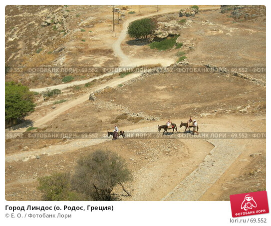 Город Линдос (о. Родос, Греция), фото № 69552, снято 28 июля 2007 г. (c) Екатерина Овсянникова / Фотобанк Лори