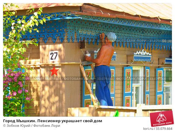 Купить «Город Мышкин. Пенсионер украшает свой дом», фото № 33079664, снято 24 июля 2011 г. (c) Зобков Георгий / Фотобанк Лори