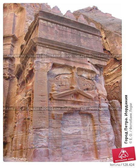 Город Петра. Иордания, фото № 128424, снято 25 ноября 2007 г. (c) Екатерина Овсянникова / Фотобанк Лори