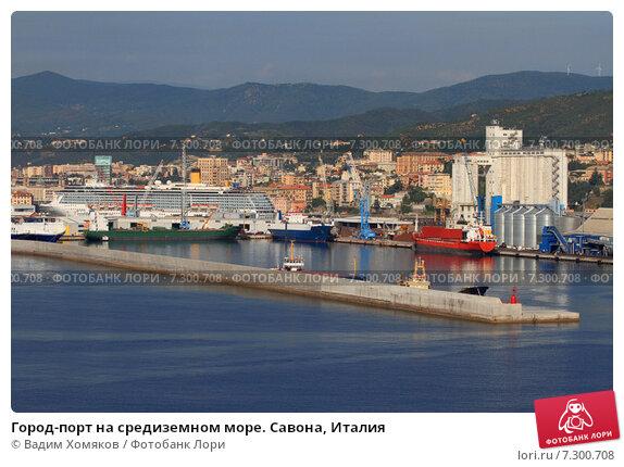 Property prices in Savona near the sea