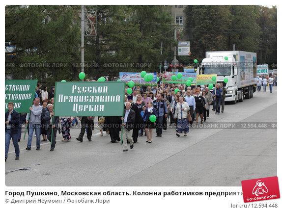работу погода на неделю в пушкино московская область распространенные диагнозы