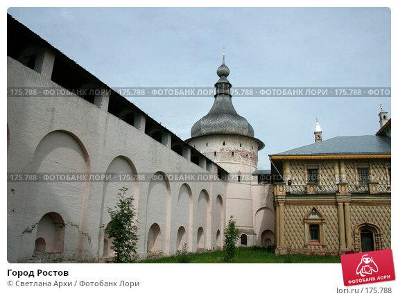 Город Ростов, фото № 175788, снято 1 июля 2007 г. (c) Светлана Архи / Фотобанк Лори