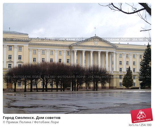 Город Смоленск. Дом советов, фото № 254180, снято 21 января 2007 г. (c) Примак Полина / Фотобанк Лори