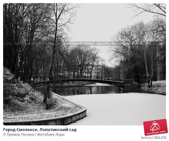 Город Смоленск. Лопатинский сад, фото № 254276, снято 3 ноября 2006 г. (c) Примак Полина / Фотобанк Лори