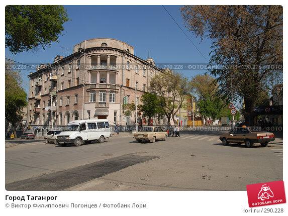 Город Таганрог, фото № 290228, снято 16 мая 2008 г. (c) Виктор Филиппович Погонцев / Фотобанк Лори