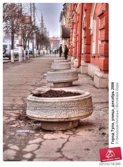 Город Тула, улица, декабрь 2006, фото № 14300, снято 26 июля 2017 г. (c) Лисовская Наталья / Фотобанк Лори