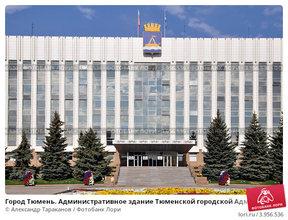 https://prv0.lori-images.net/gorod-tumen-administrativnoe-zdanie-tumenskoi-gorodskoi-0003956536-preview.jpg