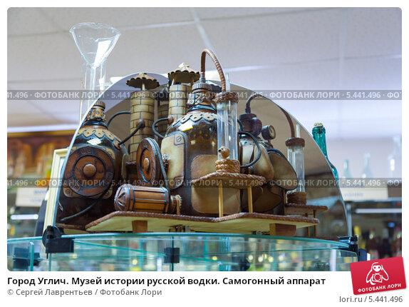 Музей самогонный аппаратов купить самогонный аппарат schnapser х2
