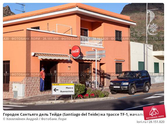 Купить «Городок Сантьяго дель Тейде (Santiago del Teide) на трассе TF-1, начало дорог TF-82 и TF-436 в деревню Маска (Masca). Тенерифе, Канары, Испания», фото № 28151820, снято 7 января 2016 г. (c) Кекяляйнен Андрей / Фотобанк Лори