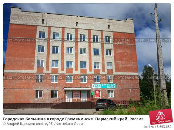 Клиника ваш доктор дзержинска нижегородской области