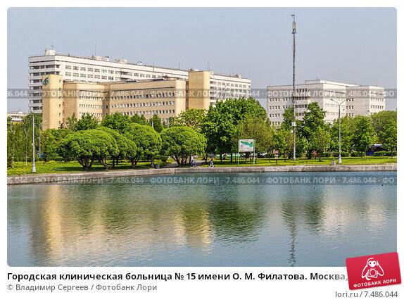 Клиническая больница оао ржд г владивостока