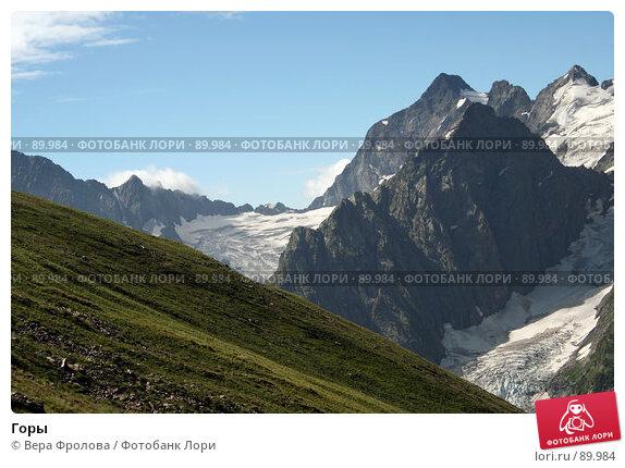Горы, фото № 89984, снято 4 августа 2007 г. (c) Вера Фролова / Фотобанк Лори