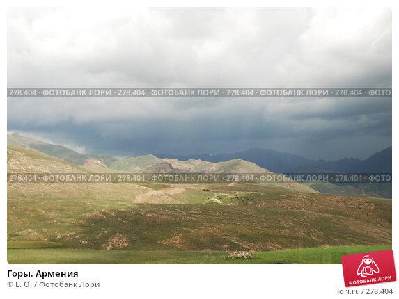 Горы. Армения, фото № 278404, снято 2 мая 2008 г. (c) Екатерина Овсянникова / Фотобанк Лори