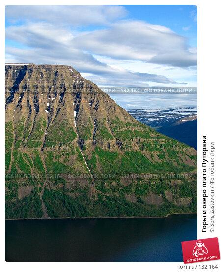 Горы и озеро плато Путорана, фото № 132164, снято 6 июля 2004 г. (c) Serg Zastavkin / Фотобанк Лори