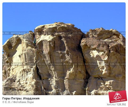 Горы Петры. Иордания, фото № 128392, снято 25 ноября 2007 г. (c) Екатерина Овсянникова / Фотобанк Лори