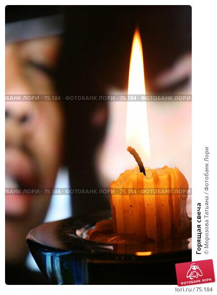 Горящая свеча, фото № 75184, снято 21 февраля 2007 г. (c) Морозова Татьяна / Фотобанк Лори