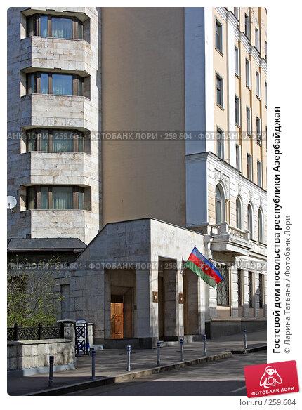 Гостевой дом посольства республики Азербайджан, фото № 259604, снято 23 апреля 2008 г. (c) Ларина Татьяна / Фотобанк Лори