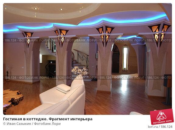 Гостиная в коттедже. Фрагмент интерьера, фото № 186124, снято 19 апреля 2005 г. (c) Иван Сазыкин / Фотобанк Лори