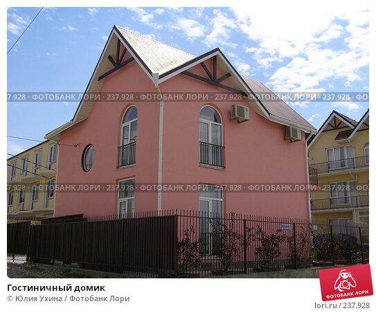 Гостиничный домик, фото № 237928, снято 15 марта 2005 г. (c) Юлия Ухина / Фотобанк Лори