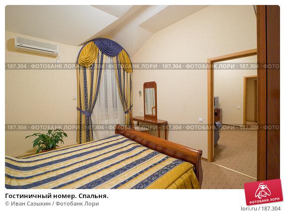 Гостиничный номер. Спальня., фото № 187304, снято 1 марта 2006 г. (c) Иван Сазыкин / Фотобанк Лори
