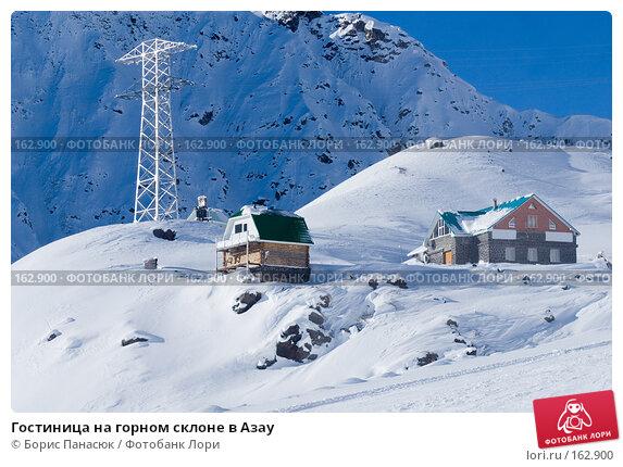 Гостиница на горном склоне в Азау, фото № 162900, снято 15 декабря 2007 г. (c) Борис Панасюк / Фотобанк Лори