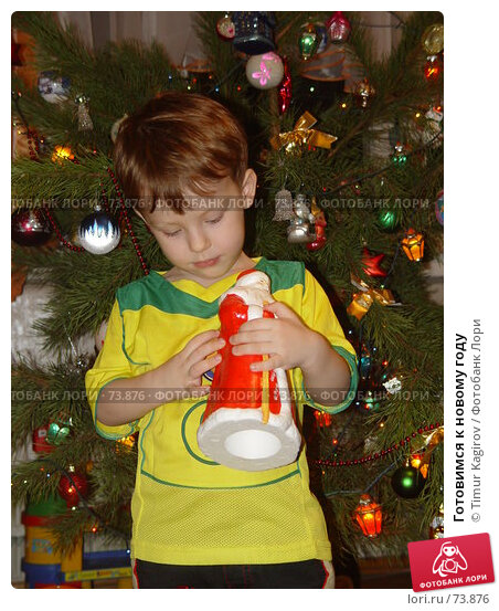 Готовимся к новому году, фото № 73876, снято 7 января 2007 г. (c) Timur Kagirov / Фотобанк Лори
