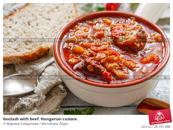 Купить «Goulash with beef. Hungarian cuisine.», фото № 28731396, снято 9 февраля 2018 г. (c) Марина Сапрунова / Фотобанк Лори