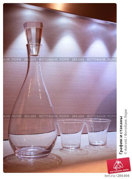 Купить «Графин и стаканы», фото № 284604, снято 8 апреля 2008 г. (c) Astroid / Фотобанк Лори