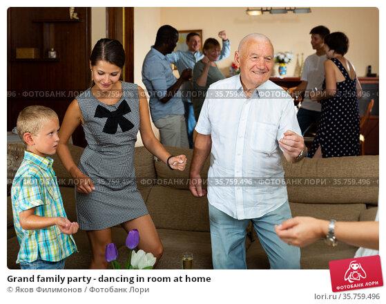 Grand family party - dancing in room at home. Стоковое фото, фотограф Яков Филимонов / Фотобанк Лори
