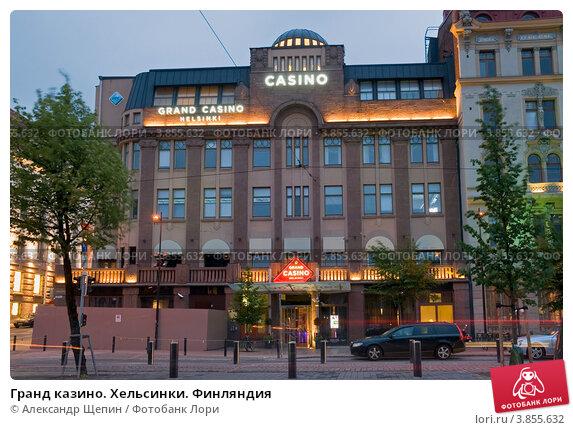 Казино в финляндии хельсинки игровые автоматы игра лягушки