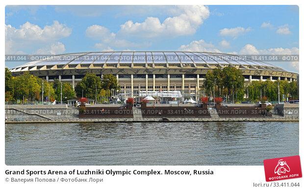 Купить «Grand Sports Arena of Luzhniki Olympic Complex. Moscow, Russia», фото № 33411044, снято 1 сентября 2019 г. (c) Валерия Попова / Фотобанк Лори