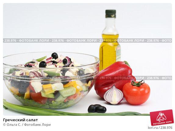 Греческий салат, фото № 238976, снято 31 марта 2008 г. (c) Ольга С. / Фотобанк Лори