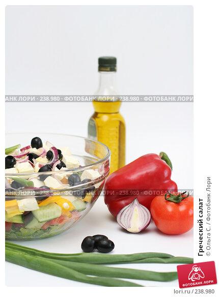 Греческий салат, фото № 238980, снято 31 марта 2008 г. (c) Ольга С. / Фотобанк Лори