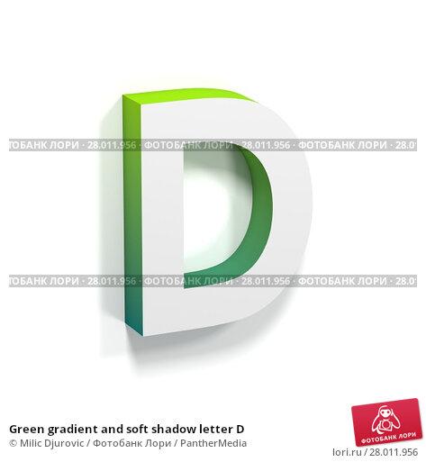Купить «Green gradient and soft shadow letter D», фото № 28011956, снято 23 февраля 2019 г. (c) PantherMedia / Фотобанк Лори