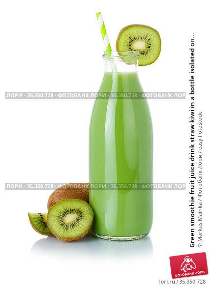 Green smoothie fruit juice drink straw kiwi in a bottle isolated on... Стоковое фото, фотограф Markus Mainka / easy Fotostock / Фотобанк Лори